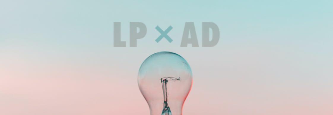 LP×AD