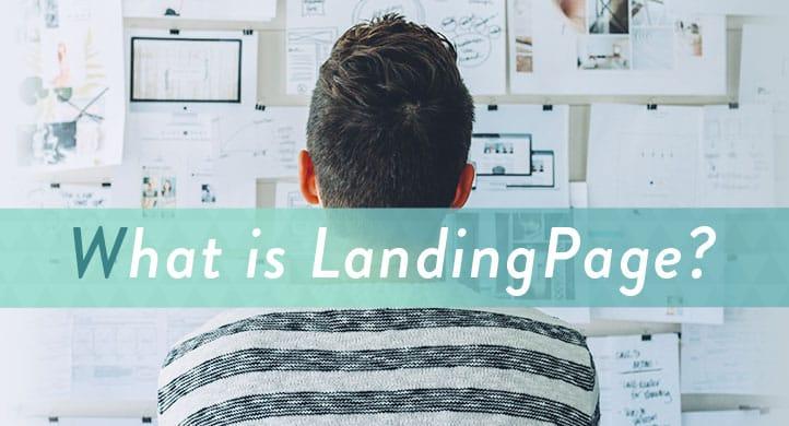 What is LandingPage?
