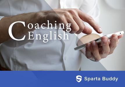 英語コーチングサービスのランディングページを制作