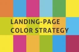 ランディングページ(LP)のカラー戦略とは?