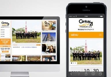 不動産会社のコーポレートサイトをデザイン・制作