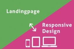 レスポンシブデザインとランディングページ(LP)の相性