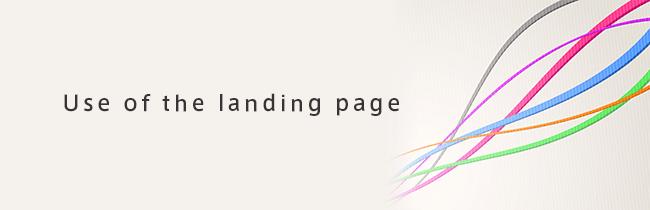 広がるランディングページの用途