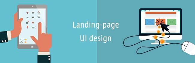 ランディングページのUIデザインメインビジュアル