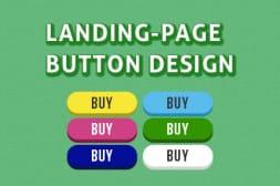 ランディングページのボタンデザインを考える