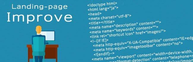 改善・運用のしやすいランディングページのコードとは メインビジュアル