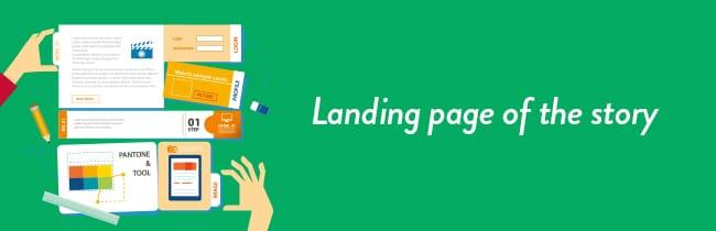 ランディングページのシナリオ設計に法則はあるか?メインビジュアル