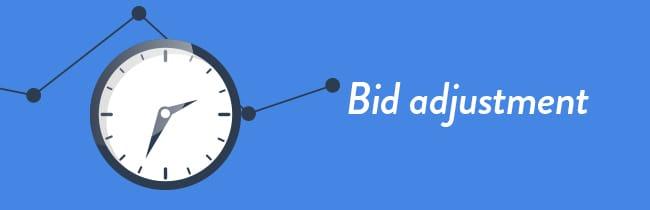 入札単価調整機能で広告配信の最適化を図る