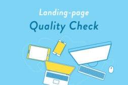 ランディングページの品質チェック