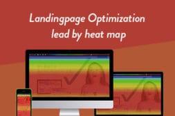 ヒートマップツールを用いたランディングページの分析・改善のポイント