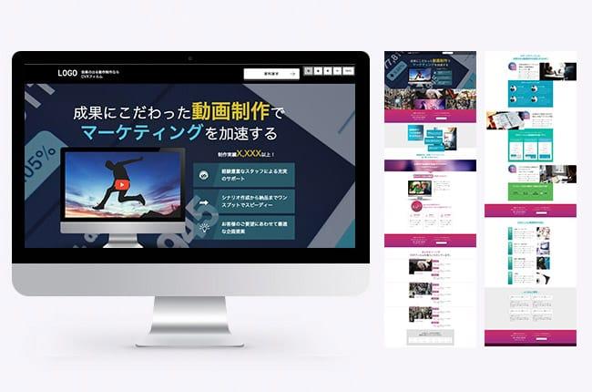 CVXデザインテンプレートイメージ
