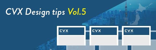 【CVX活用講座Vol.5】CVXで複数ランディングページをスピード制作ー多店舗・多拠点型ビジネスでの活用法ー