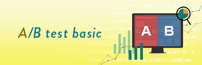 ランディングページのコンバージョン改善に必須のA/Bテストの基礎と実装までの手順