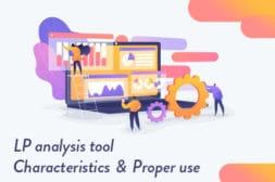 ランディングページ解析ツールの特徴と上手な使い分け
