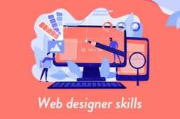 これからのwebデザイナーのキャリアアップに必要なスキルとノウハウ