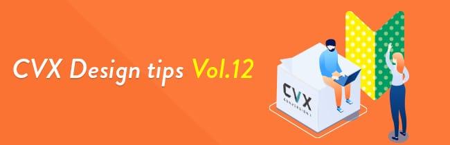 【CVX活用講座Vol.12】新入社員がCVXを活用してランディングページの改修に挑戦〜分析・改善編〜