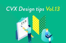 【CVX活用講座Vol.13】新入社員がCVXを活用してランディングページ改善に挑戦〜競合調査編〜