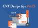 【CVX活用講座Vol.15】CVXの機能を最大限に利用してランディングページを作成する 〜保存版!HTML・CSS編集講座〜