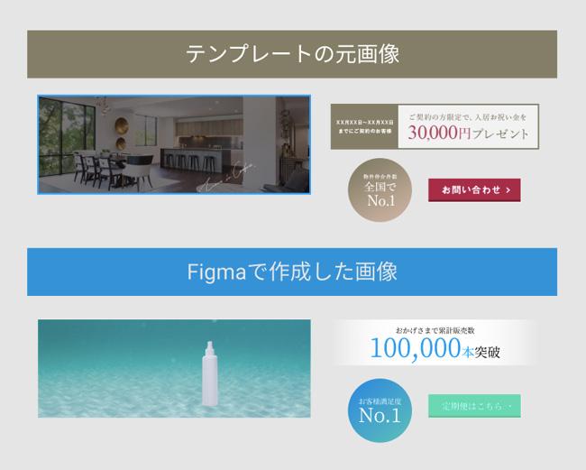 Figmaで作成したLPデザイン画像の一覧