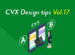【CVX活用講座Vol.17】CVXを活用してGoogleアナリティクスの目標設定とA/Bテストを行う